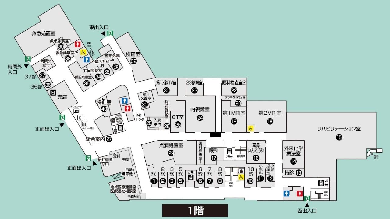 フロアマップ B1f・1F